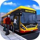 Bus Simulator PRO 2017 MOD неограниченно монет