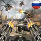 Gunners Battle City MOD много денег