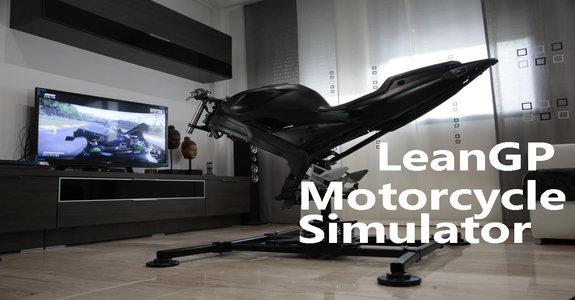 Первый в мире мотосимулятор LeanGP скоро увидит мир