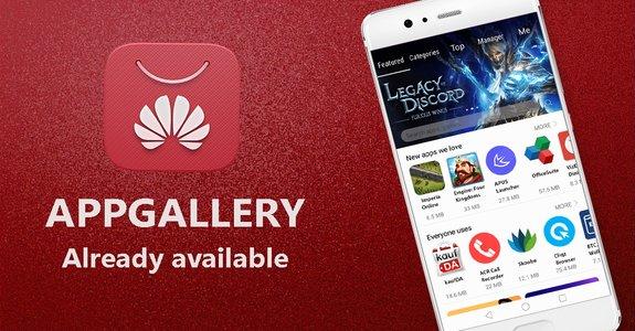 Huawei запускает собственный каталог приложений AppGallery