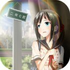 Prison Escape:Pretty Girl's High School Escape MOD a lot of tips