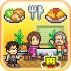 Cafeteria Nipponica MOD free shopping