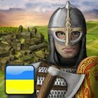 Kievan Rus' MOD a lot of coins