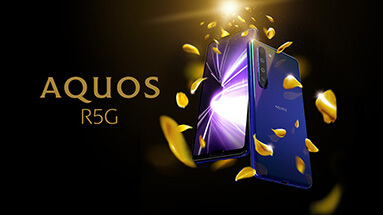 Announcement of the smartphone Sharp Aquos R5G